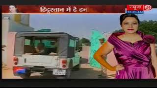 कब होगी राम रहीम की 'हनी' ट्रैप ?