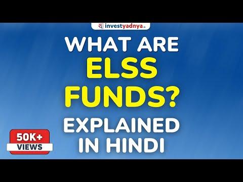 ELSS Fund kya hai? | Tax Saving Funds ke fayde in Hindi | ELSS Mutual Fund in Hindi
