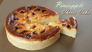 [Eng Sub] 파인애플? 수플레 치즈 케이크 만들기…