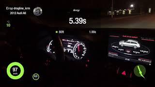Audi a6 2012 3.0 bitdi acceleration stage 1