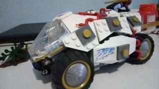 Lego ninjago episodul 53 cautarea