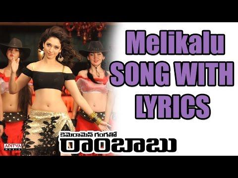 Melikalu Full Song With Lyrics  Cameraman Gangatho Rambabu Songs  Pawan Kalyan, Tamanna