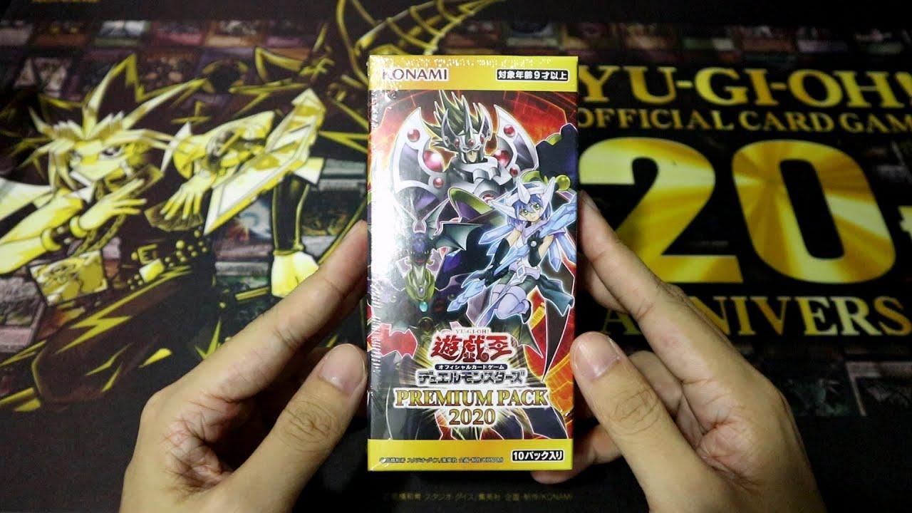 Yugioh Japanese Premium Pack 19 Sealed Pack