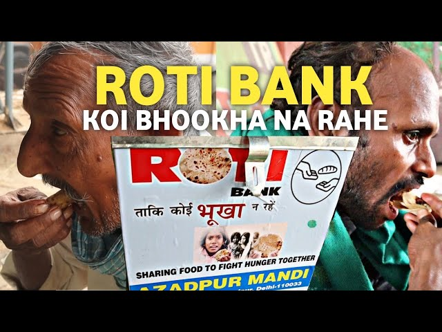 ROTI BANK | क्या आपने ऐसा बैंक देखा है ❓😮
