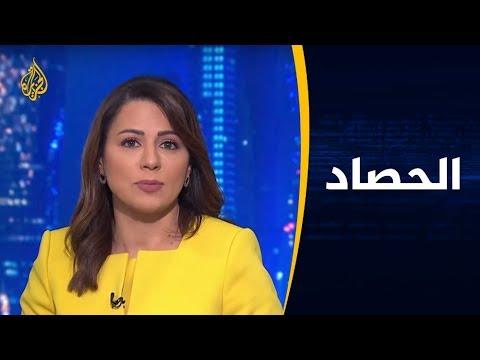 الحصاد- ما مستقبل الوساطة الباكستانية بين إيران والسعودية؟  - نشر قبل 3 ساعة