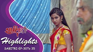 Savitri : Weekly Highlights | 10th July 17th August | Quick Summary