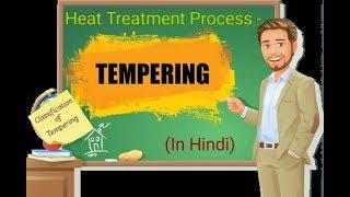 9) Tempering - Heat Treatment Process || Purpose - Hindi || Basic Concepts