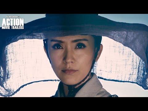 LADY DETECTIVE SHADOW Trailer   Martial Arts Action Movie