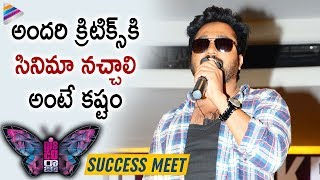 Bobby Simha Comments on Critics | Disco Raja Movie Success Meet | Ravi Teja | Payal Rajput | Thaman