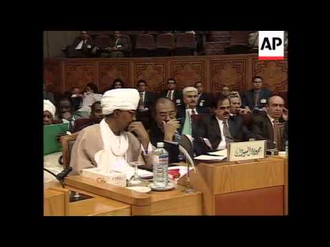 EGYPT: ARAB LEAGUE MEMBERS SIGN ANTI TERRORIST PACT