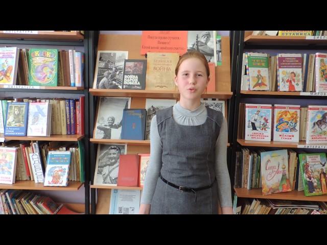 Изображение предпросмотра прочтения – ДарьяГончарова читает произведение «22 июня» Д.В.Попова
