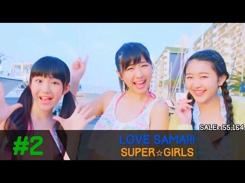 Jpop Oricon Weekly Chart Top 25 Week 37 [ 2016/09/12 ]