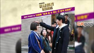 December - All I can give you is love (Sub español - hangul - roma) (Reply 1988 OST) HD