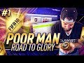 THE START!!! WEB APP LAUNCH!! PACKS!! SBCs!!! OMG!!  - Poor Man RTG #1 - FIFA 18 Ultimate Team