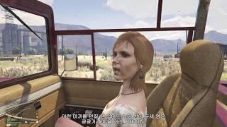 차히 GTA5 [트레버 변태녀 태우고 가다,히치하이킹,인신매매,골때리는 여자]