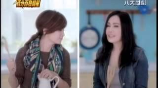 江蕙 Ella 「歹逗陣」 1分鐘宣傳MV