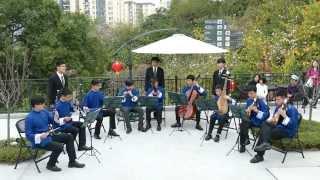 英華書院 - 農曆新年中樂表演 ( 饒宗頤文化館 )