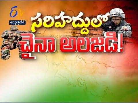 Pratidwani | 3rd July 2017 | Full Episode | ETV Andhra Pradesh