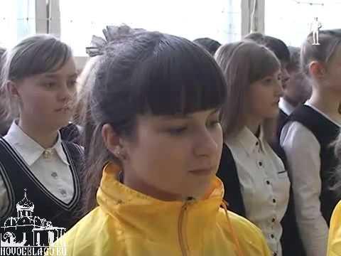 3 года георгиевцев в школе№14