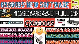 Gx6605s powervu key new software sony network 105e 68e 66e