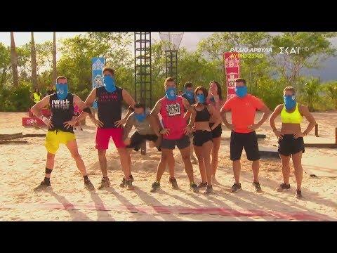 Survivor 2019 | Κυριάκος vs Hikmet | 10/02/2019