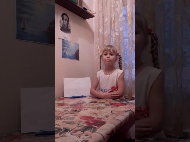 Изображение предпросмотра прочтения – АлександраФедорова читает произведение «Парус (Белеет парус одинокий…)» М.Ю.Лермонтова