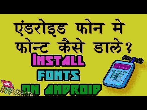 How To Install Fonts/Change Fonts On Android-Hindi Tutorial