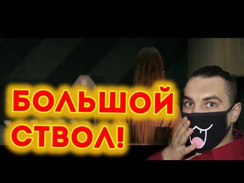 Ольга Бузова - «Ненормальный вайб» Mood video | Реакция