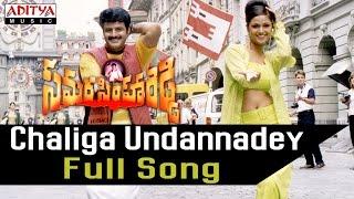 Chaliga Undannadey Full Song  ll Samarasimha Reddy Songs ll  Bala Krishna,Anjala Javeri, Simran