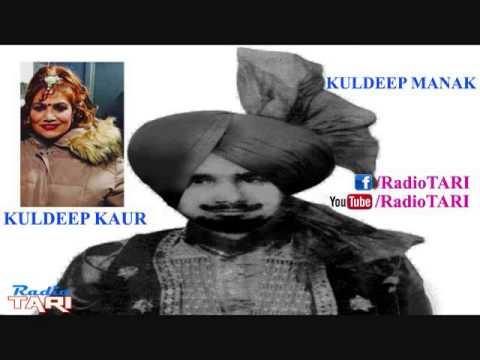 Yaar Da Chautha Gerha (Rare) - Kuldip Manak & Kuldip Kaur - Radio Tari