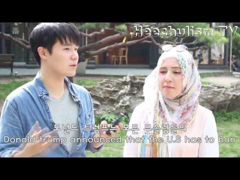 Türk Kızı Korede İslami Anlatıyor