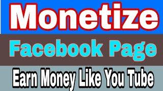 Facebook Page को Monetize करके You Tube से ज्यादा पैसा कमायें। जल्दी करें।