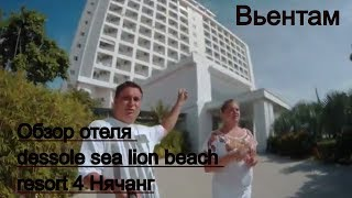 видео Отзывы о гостинице