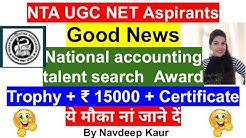 Good News NTA UGC NET Aspirants Trophy + 15000 + Certificate National Award NATS  By Navdeep Kaur