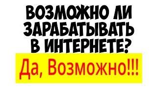 Редуксин Лайт Усиленная Формула оригинал обзор Алматы. Отзывы и где купить