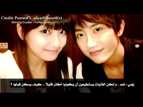 (Arabic Sub) Zhou Mi Talks About f(x) Victoria On Taiwanese Radio Show