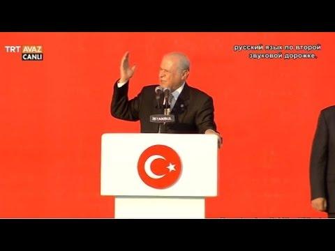 MHP Genel Başkanı Devlet Bahçeli'nin Konuşması - Demokrasi ve Şehitler Mitingi - TRT Avaz