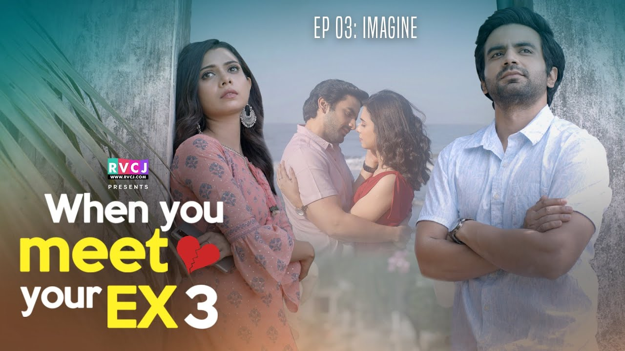 When You Meet Your Ex | EP03 - Imagine | Ft. Ayush Mehra & Shreya Gupto | Web Series | RVCJ