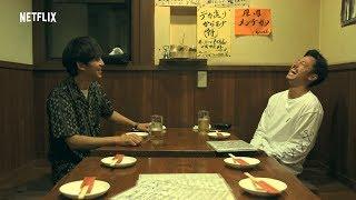 【29th WEEK】 翔平「聖南さんがイケメン好きだったら…」 男飲みの続き…