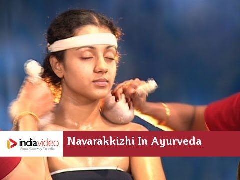 Navarakkizhi in Ayurveda