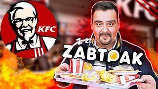 ЗАВТРАК KFC | Новой рубрике быть?