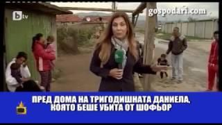 Кръвожадните български медии с поредна зловеща атака