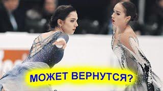 Здорово что Загитовой и Медведевой всё равно интересуются Оксана Казакова