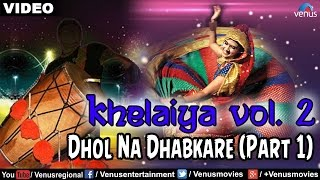 Khelaiya - Vol 2 : Dhol Na Dhabkare (Part 1)