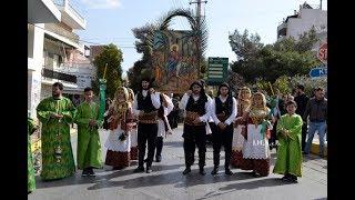 Η Μητροπολιτική εορτή των Βαΐων  στον Καθεδρικό Ιερό Ναό Αγίου Νικολάου Αχαρνών 2018