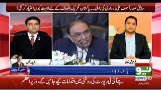Khabar K Pechay with Fareed Rais (Part 3) | 21 January 2019 | Neo News