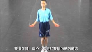 三光國小跳繩教學示範- 04.一跳一迴旋併腳跳