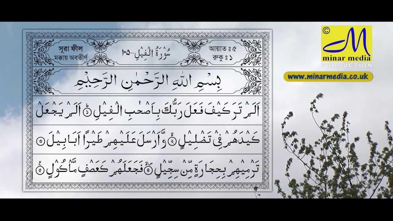Al Quran Digital Pdf