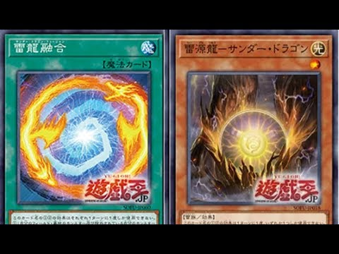 THIS IS INCREDIBLE !! NEW THUNDER DRAGON SUPPORT (10 Cards in total) IS ACTUALLY AMAZING