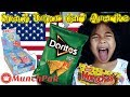 Download Video COBAIN SNACK IMPOR dari AMERIKA Challenge | TheRempongsHD